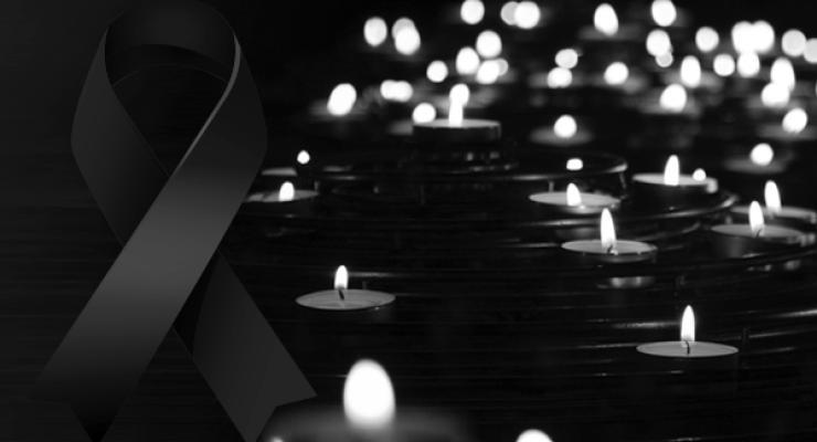 En memoria de las víctimas de COVID-19